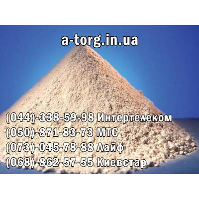 Песок шамотний цена берег строительная компания квартиры