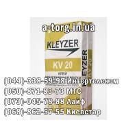 Kleyzer KV20