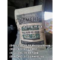 Цемент М-400